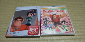 Blu-ray シュガーラッシュ シュガーラッシュオンライン ディズニー MovieNEX ブルーレイ BD プリンセス