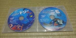 DVD ファインディングニモ ファインディングドリー セット ディズニー MovieNEX ピクサー Pixar