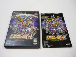 【送料無料】PS2 ソフト 第3次スーパーロボット大戦α -終焉の銀河へ- / スパロボ ガンダム エヴァ マクロス プレステ PlayStation