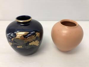 花瓶お買い得2個セット 小 陶芸 工芸 美術 花器 花入れ
