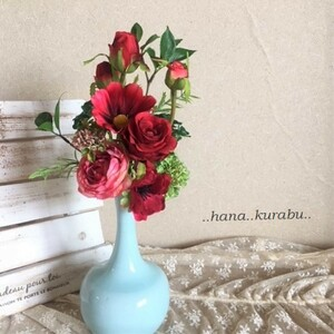 ◆..hana..kurabu..◆高さ37㎝真っ赤なお花の陶磁器◆造花・アレンジメント◆花倶楽部・プレゼント