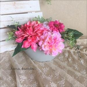 ◆..hana..kurabu..◆横幅30㎝ピンクのダリア◆造花・アレンジメント◆花倶楽部・プレゼント