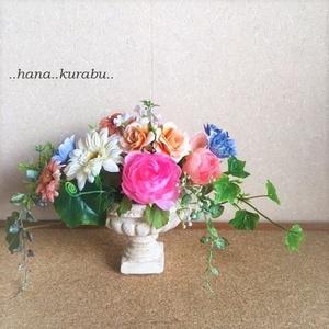 ◆..hana..kurabu..◆横幅30cmエレガント花器のアレンジメント◆造花・アレンジメント◆花倶楽部・プレゼント