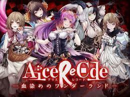Alice Re Code 自動クエスト周回ツール