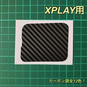 コペン エクスプレイ XPLAY 牽引フックカバー シール カーボン調 全12色