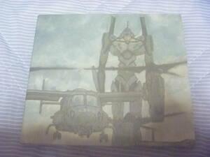 高橋洋子「慟哭へのモノローグ」マキシシングルCD パチスロ新世紀エヴァンゲリオン~魂の軌跡~