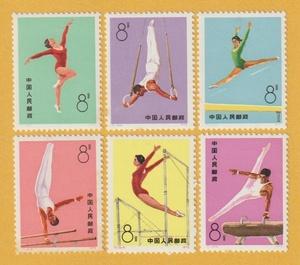 ●【中国切手】 体操競技(6種完) 1974年 未使用