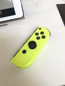 ジョイコン修理 任天堂Switch ジョイコン ZRボタン Joy-Con