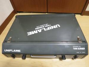 ユニフレーム ツインバーナー UNIFLAME TWIN BURNER US-2400 送料無料