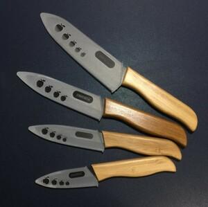 ラスト1セット セラミック 包丁 4本セット ナイフ 黒 ジルコニア 竹