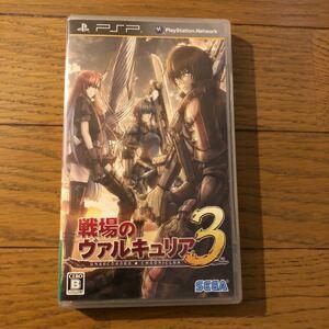 戦場のヴァルキュリア PSP ゲームソフト