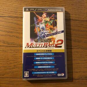 真・三國無双 MULTI RAID 2 PSP ゲームソフト