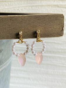 N o. 12048 Design Bead Earrings Aurora Pink System