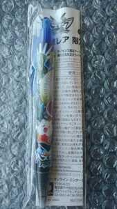 (未開封) パズドラクロス 神の章 超激レア 限定タッチペン 青 予約特典 3DS