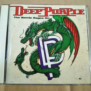 中古CD DEEP PURPLE / ディープ・パープル『The Battle Rages On ……』国内盤/帯無し BVCP-650【1334】