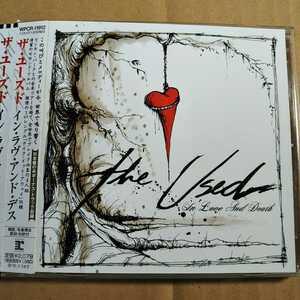 中古CD THE USED / ザ・ユーズド『IN LOVE AND DEATH』国内盤/帯有り WPCR-11912【1349】