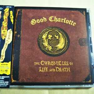 中古CD GOOD CHARLOTTE / グッド・シャーロット『THE CHRONCLES OF LIFE AND DEATH』国内盤/帯有り EICP-452【1353】