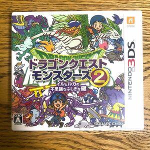 【3DS】 ドラゴンクエストモンスターズ2 イルとルカの不思議なふしぎな鍵