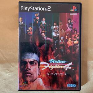 PS2ソフト バーチャファイター4
