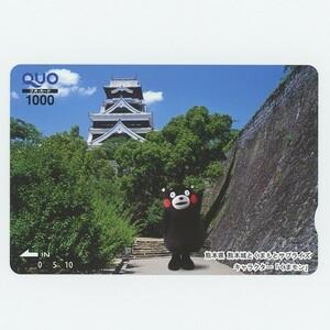 ★未使用★クオカード1000円 熊本城 くまモン 送料¥63~