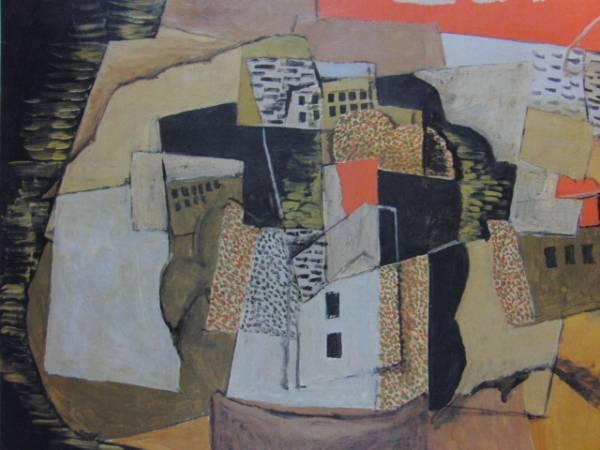 Henri Hayden、Village cubiste、海外版超希少レゾネ、新品額付、ara 絵画&油彩&抽象画