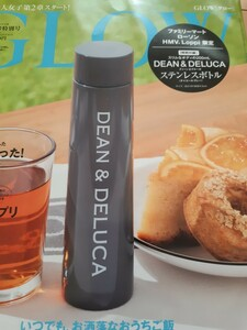 DEAN&DELUCA ステンレスボトル GLOW 8月