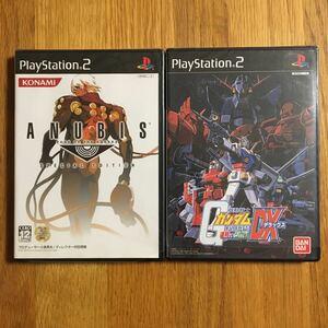 PS2 ソフト ANUBIS アヌビス スペシャルエディション 機動戦士ガンダム 連邦vsジオンDX 名作アクション 通常盤 2本set 匿名配送 ポスト投函