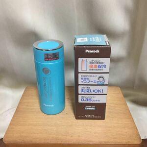 ステンレスボトル ピーコック 0.35L(スカイブルー)AMM-35-ASK