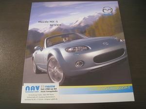 ★海外限定車カタログ独語 マツダ MX-5(国内名:ロードスター) ニセコ 9521
