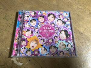 6096 CD 3m モーニング娘。 / BEST! MORNING MUSUME。ONEベスト LOVEマシーン 恋愛レボリューション