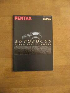 Pentax 645N catalog [ postage included ] PENTAX 645N catalog