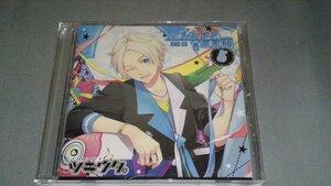 【CD】 ツキウタ 皐月葵 / カルミアと五月雨 / KENN 5月 Six Gravity 皐月 葵 ツキプロ