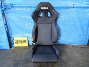 【即決】【即日発送可】SPARCO スパルコ 運転席側 ドライバー シート セミバケット シート 中古 単仕