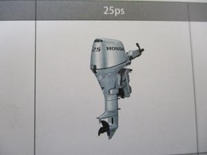 ホンダ25馬力船外機 新品