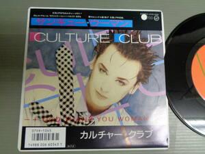 カルチャー・クラブCULTURE CLUB/サンキュー・ウーマンGOD THANK YOU WOMAN★シングル