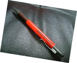 レッド 赤 ◆ 廃盤 シャープペンシル ゼブラ MR-2 新品 デッドストック 文房具 置き古し JUNK