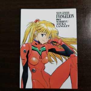 エヴァンゲリオン カードダスマスターズ 初版 98版 JI3
