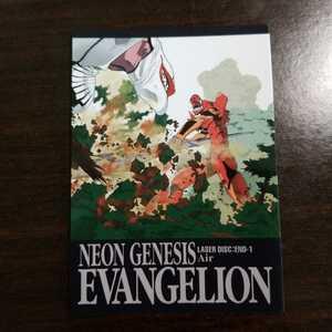エヴァンゲリオン カードダスマスターズ 初版 98版 JI17