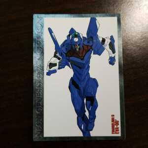 エヴァンゲリオン カードダスマスターズ 初版 98版 EV3