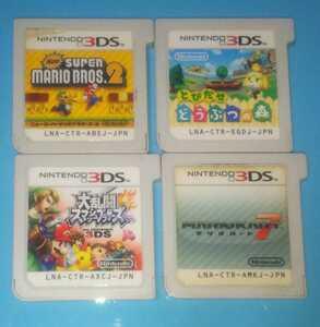 3DS マリオカート7・大乱闘スマッシュブラザーズ・とびだせ どうぶつの森・スーパーマリオブラザーズ2 ソフトのみ/NDS