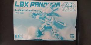 未使用 未組立 プラモデル ダンボール戦機 LBXパンドラ (アミ専用) PANDORA バンダイ BANDAI