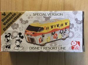 新品未開封 トミカ ディズニー リゾートライン スペシャルバージョン Disney tomica resort line SP TDL TDS TDR ショップ限定 2021 初回