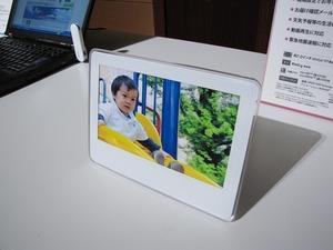 新古品超格安!! HUAWEI 写真/動画用 デジタルフォトフレーム 7インチ SD/SDXCカード対応  PHOTO-U2
