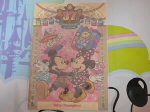 即決☆新品未使用☆限定 東京ディズニーランド 37周年記念 ポストカード 2020♪TDR TDL TDS ミッキー ミニー