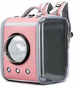宇宙船カプセル型 ペットキャリー バッグ
