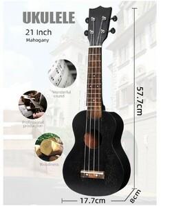 h1189 21 インチウクレレソプラノ初心者ウクレレギターウクレレマホガニーネック繊細なチューニングペグ 4 弦の木製ウクレレ