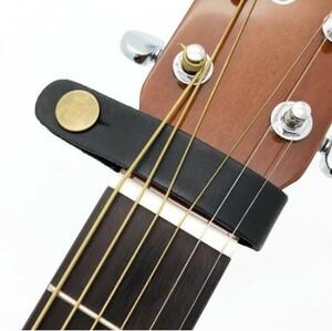 h1258 レザーギターストラップホルダー ボタンセーフロック アコースティック クラシックギター