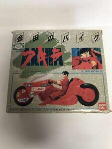 AKIRA 金田 バイク 1/35 バンダイ BANDAI フィギュア マクファーレントイズMCFARLANE toys spawn 鉄雄 大友克洋 アキラ スポーン