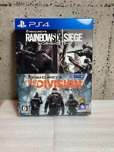 PS4 レインボーシックスシージ ディビジョン ダブルパック 限定パッケージ