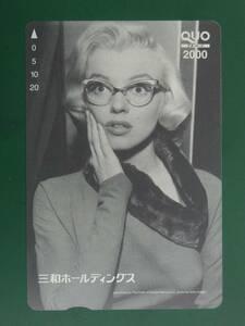 【クオカード】マリリンモンロー 三和ホールディングス 2000円 ▽NO-J3959